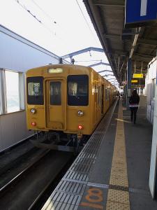 Bqc035231