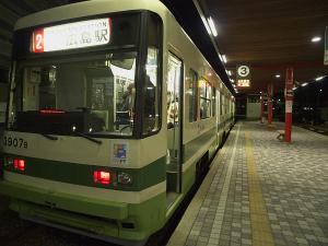 Bqc045430