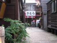 Hanamachi03