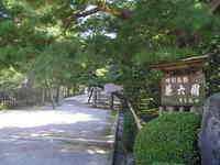 Kenroku01